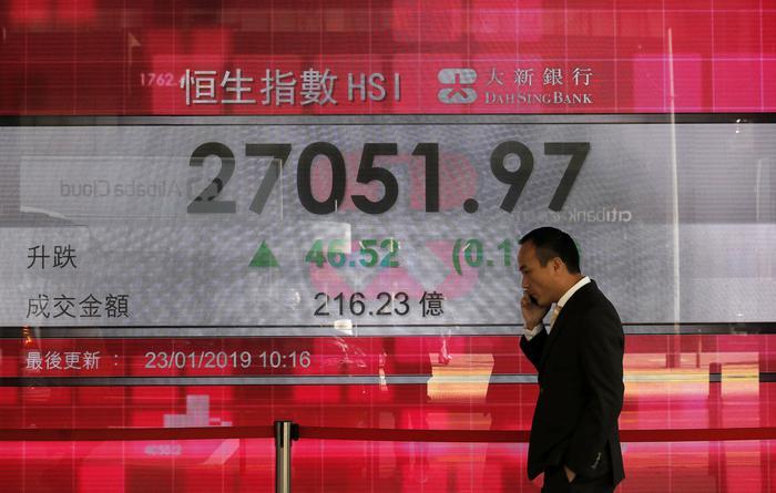 Borsa: Asia giù con rinvio incontro dazi